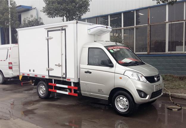 福田祥菱冷藏车-厢长2.8米