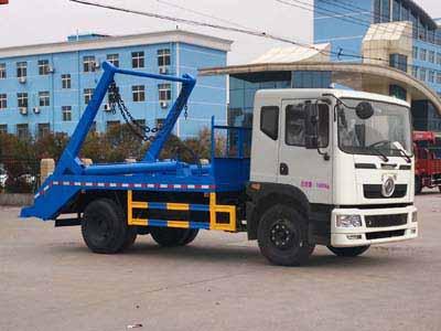 国五东风153摆臂式垃圾车