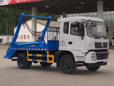 国五东风145摆臂式垃圾车