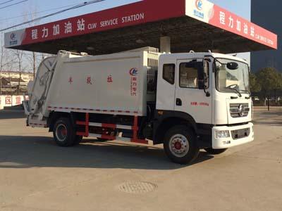 国五东风D9压缩式垃圾车