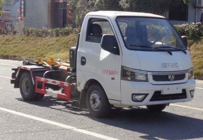 3-4方勾臂垃圾车|国六东风途逸